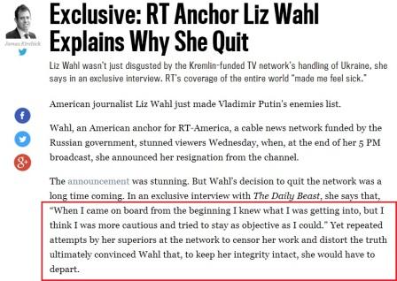 Liz_Wahl_Excerpt_Daily_Beast